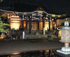 宗仲寺(寿老人) 夜