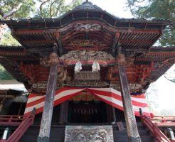 群馬県 榛名神社(はるなじんじゃ)