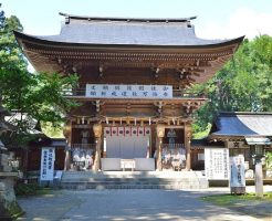 福島県 伊佐須美神社(いさすみじんじゃ)