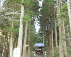 茨城県 御岩神社(おいわじんじゃ)