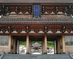 青森県 恐山菩提寺(おそれざんぼだいじ)