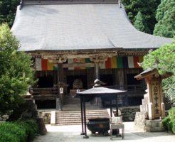 山形県 山寺立石寺(やまでらりっしゃくじ)