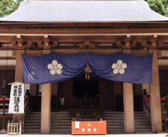 富山県 大岩山日石寺(おおいわさんにっせきじ)
