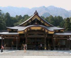 新潟県 彌彦神社(弥彦神社)