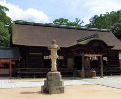 愛媛県 大山祇神社(おおやまずみじんじゃ)