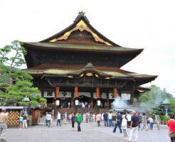長野県 善光寺 本堂