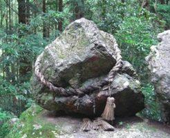 高知県 ゴトゴト石
